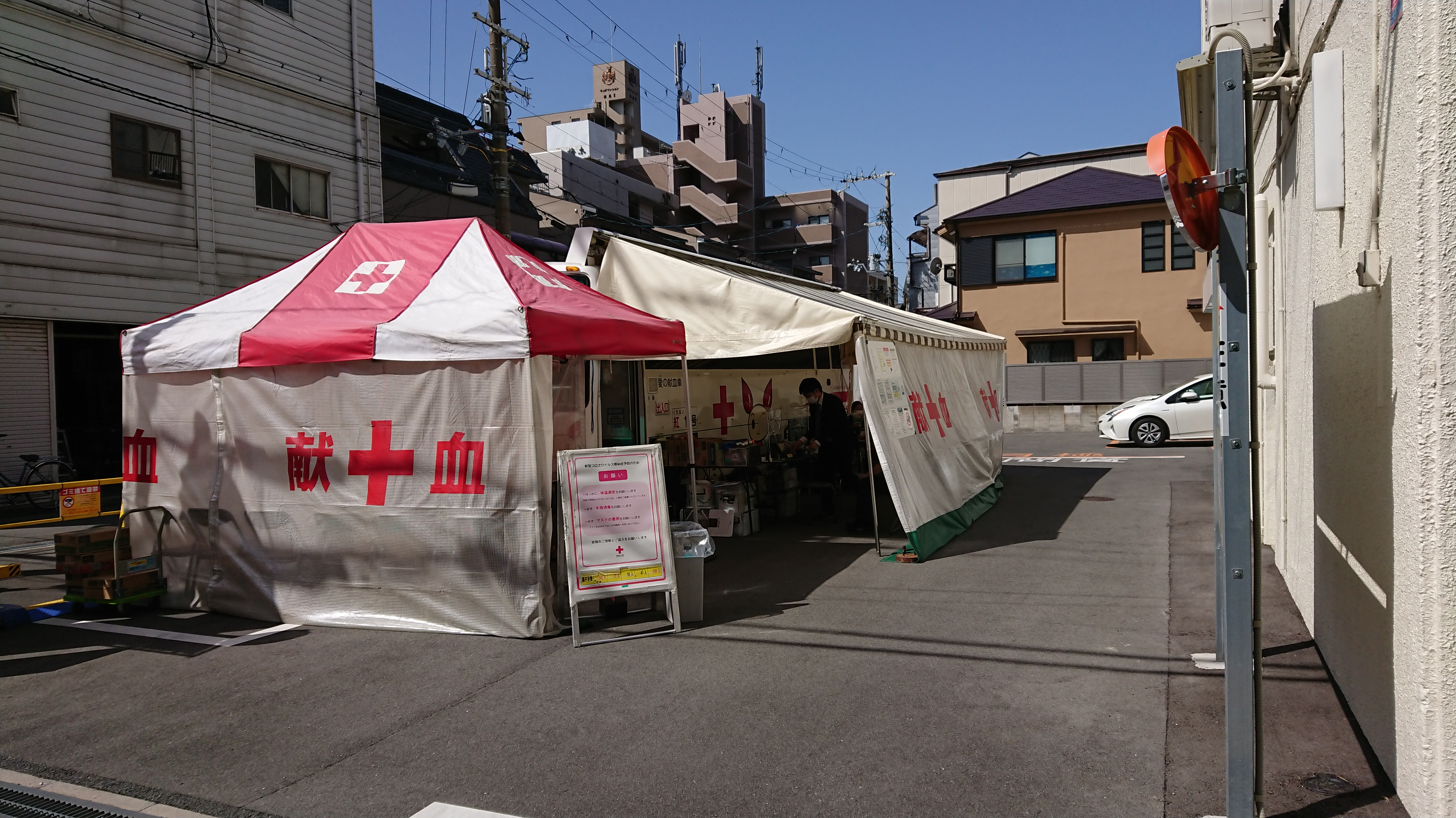 大阪市都島区での献血の様子